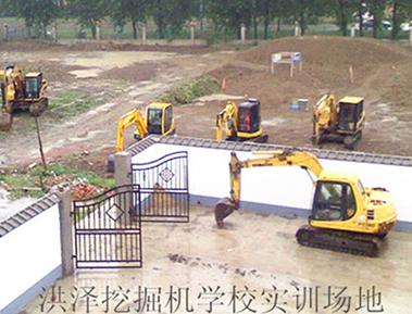 培训挖掘机学校